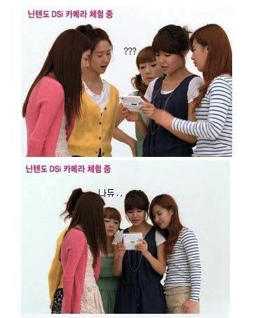 How Tall Are Snsd Members https://noonacorner.wordpress.com/2010/04/09/