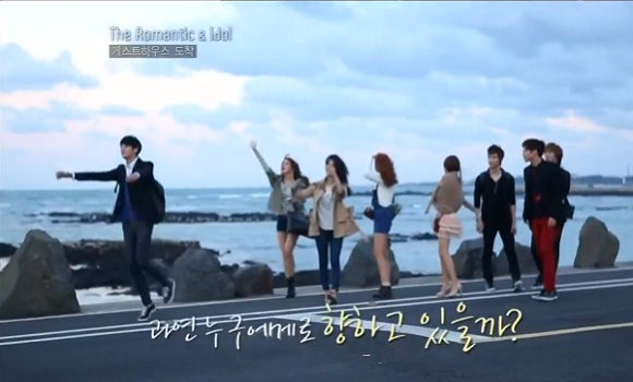 The Romantic & Idol 2