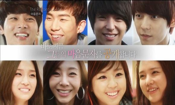 The Romantic & Idol Season 2 Episode 1